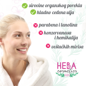HEBA-promo-FB-3