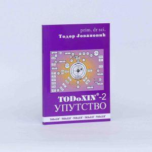 Todoxin-2-upustvo-600×600-1